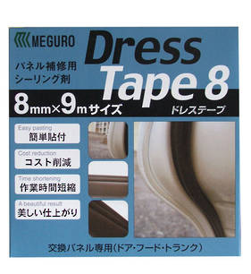 Meguro Dress Tape 8mm x 9m
